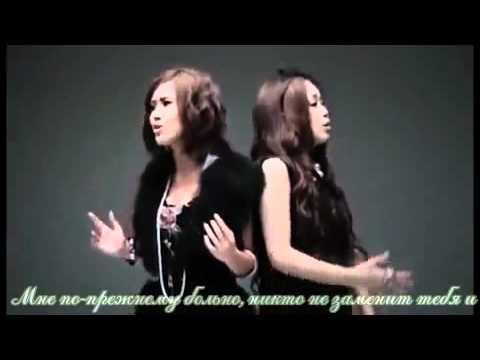 Matsushita Yuya feat Sista - Koe Ni Naranakute (RUS SUB)
