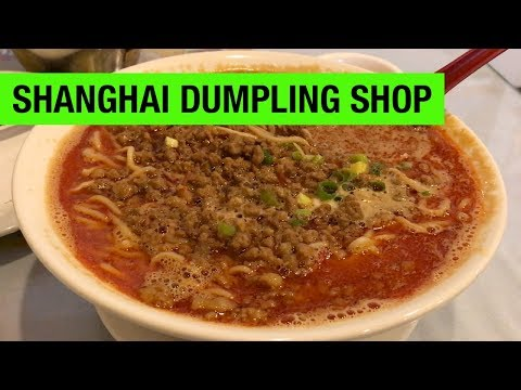Big Portions at Shanghai Dumpling Shop in Millbrae