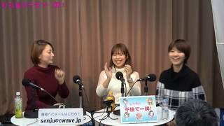 Cwave studio 大崎初音 黄河のん 水城恵利 Cwave フェイスブックページ...
