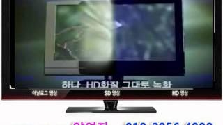 씨앤앰 씨엔엠  디지털방송 영상