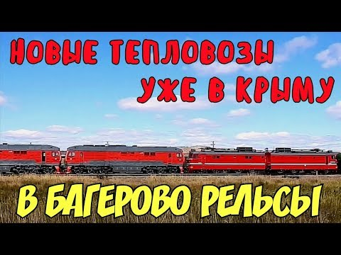 Крымский мост(19.09.2019) НОВЫЕ