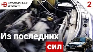 100 Км Пути На Китайском Авто Это Жесть!