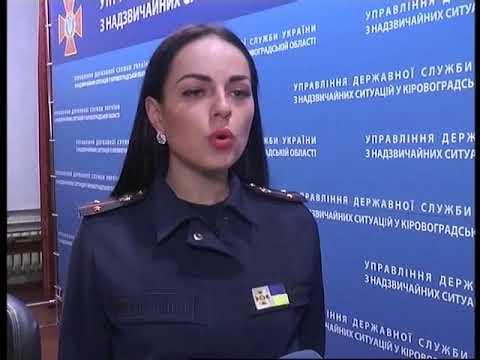 Канал Кировоград: 44 автомобілі опинились у сніговому полоні