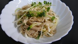 Chicken and Soba Salad Recipe - Japanese Side Dish