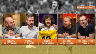 Коммент News 6 Байрамян Кокорин в Спартаке Юран без работы сборная Армении