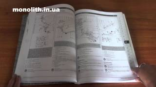 Руководство по ремонту VW Golf 3 | VW Vento с 1991 года(, 2014-08-28T13:00:32.000Z)