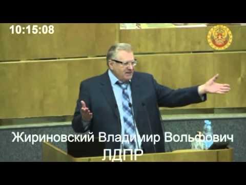 Курс рубля.Америка, Европа, Китай, Кредиты Жириновский
