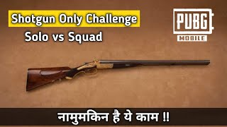 Shotgun challenge in Solo vs Squad Pubg mobile | impossible challenge  | Pubg mobile Hindi Gameplay