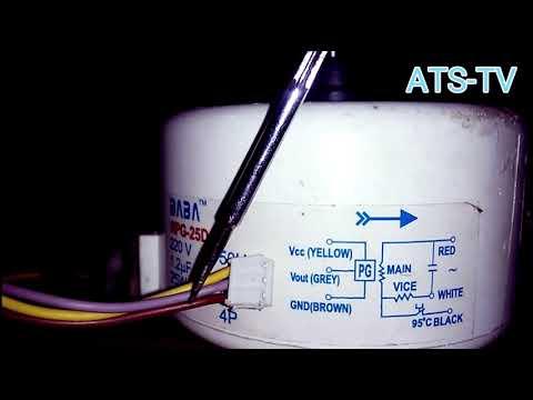 Air conditioner fan motor circuit diagram