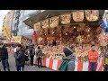 [4K] Walking of Imamiya Ebisu shrine Tokaebisu festival の動画、YouTube動画。