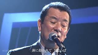 「海 その愛」(1976年) 歌:加山雄三 作詞:岩谷時子 作曲:弾厚作.