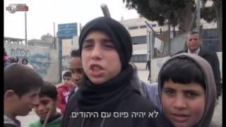 מבט - ההסתה הפרועה נגד ישראל
