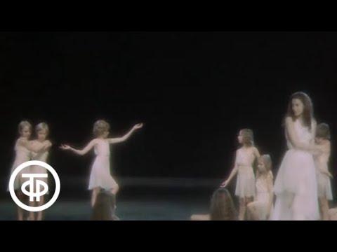 М.Плисецкая. Айседора. Болеро Равеля. M.Plisetskaya. Isadora. Bolero Ravel (1977)