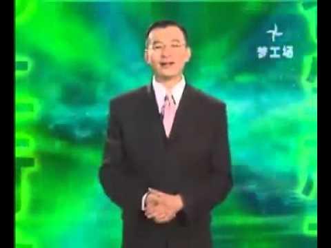 陈安之成功学08