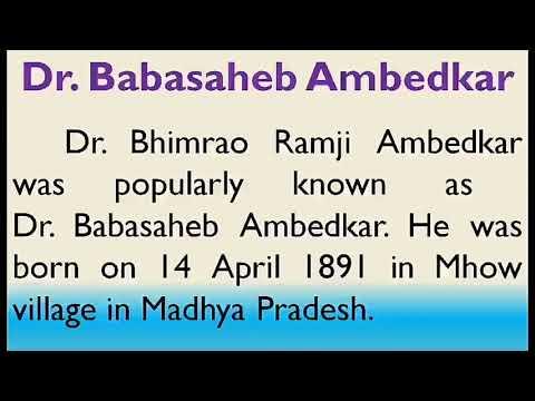 Essay On Dr. Babasaheb Ambedkar In English | Few Lines On Ambedkar | By Smile Please World