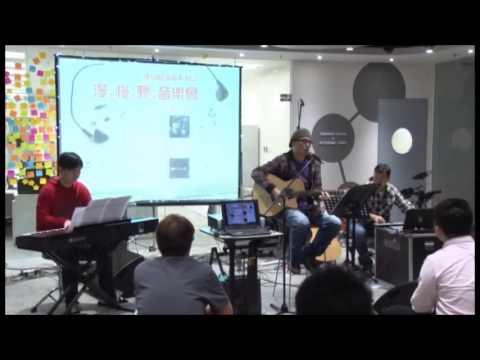 Slow Concert  空白的緣份 By Jim Lau 柳重言