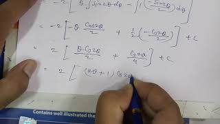 Class 12, Integration by Parts, PART -5( SOLUTIONS )( S.N.Dey book), CALCULUS, CBSE  ISC  HS  UP