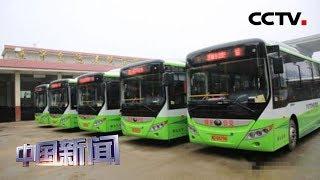 [中国新闻] 新闻观察:两部委发布道路运输价格改革意见 农村公交将纳入价格管理   CCTV中文国际