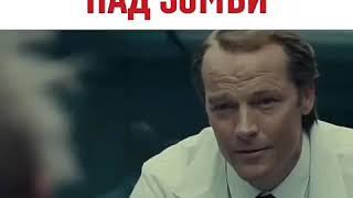 ЭКСПЕРИМЕНТ НАД ЗОМБИ
