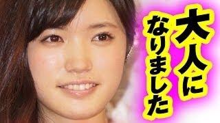 """元・天才子役""""美山加恋、20歳の誕生日に Instagramを始めるファン 「そ..."""