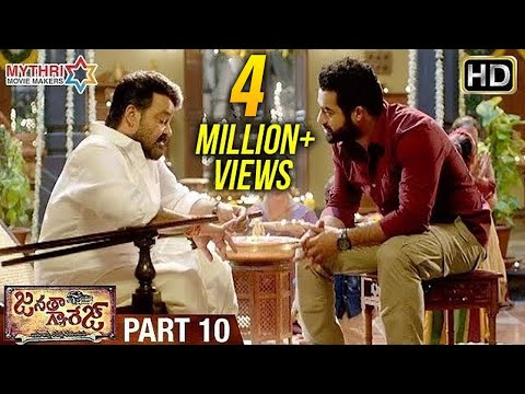 Janatha Garage Full Movie | Part 10 | Jr...