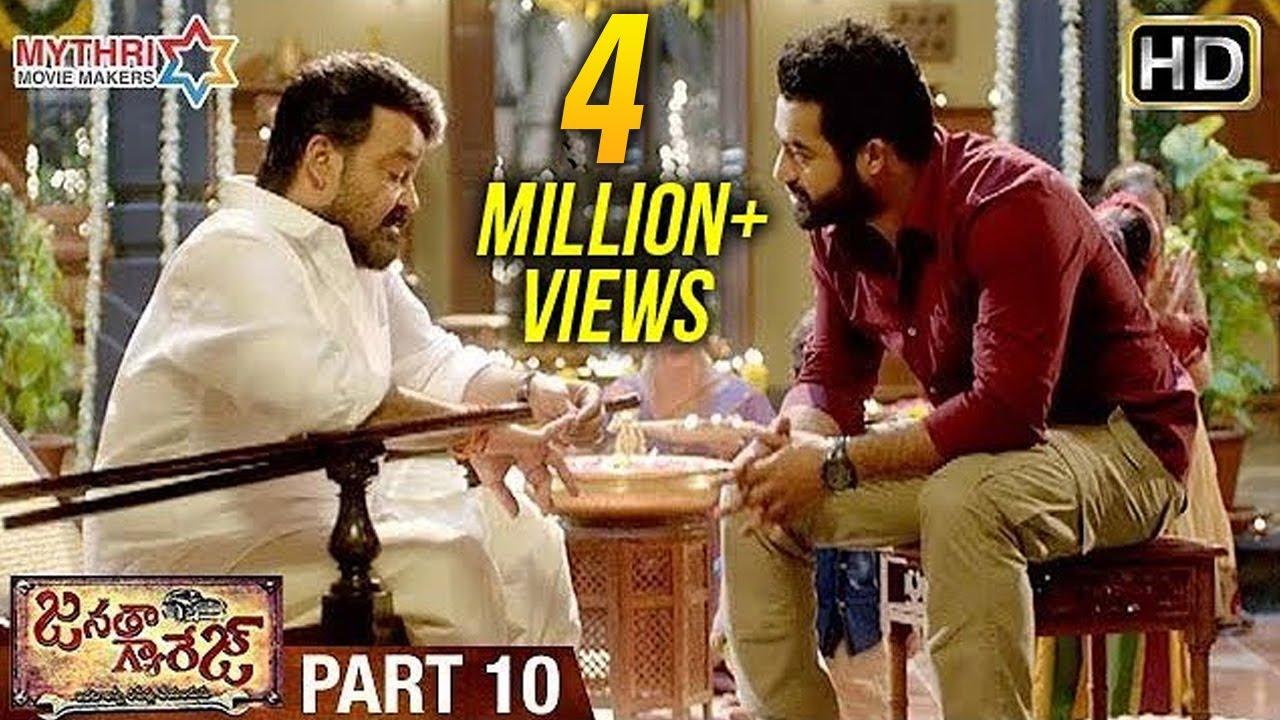 Download Janatha Garage Full Movie | Part 10 | Jr NTR | Mohanalal | Samantha | Nithya Menen | Kajal Aggarwal