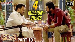 Janatha Garage Full Movie | Part 10 | Jr NTR | Mohanalal | Samantha | Nithya Menen | Kajal Aggarwal