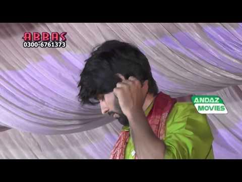 Sakun Yar Manawraan = Zeeshan Khan Rokhri 2017 =Saraiki Video  Song
