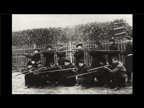 Между февралем и октябрем 1917 года / Between February & October 1917