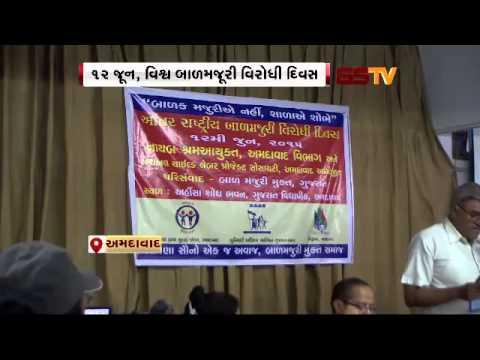 Symposium on Child labour free Gujarat in City.