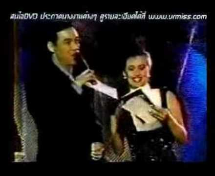 Miss Asia Pacific 2000