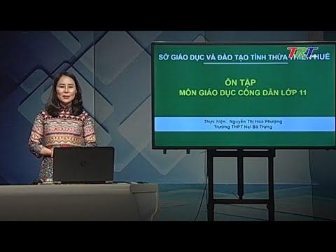 Ôn tập thi tốt nghiệp THPT 2020 – GDCD: Ôn tập kiến thức lớp 11 (Hướng dẫn làm câu hỏi trắc nghiệm)