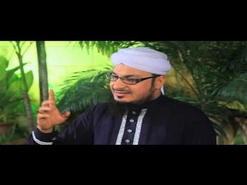 Ek Din Marna Hai - Syed Rehan Raza Qadri