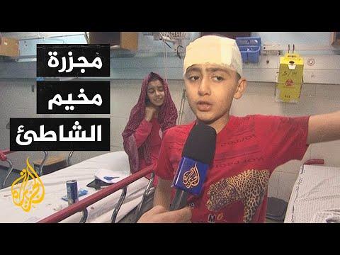 شهادات حية على مجزرة مخيم الشاطئ والتي سقط فيها 8 شهداء  - نشر قبل 2 ساعة