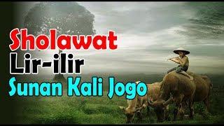 Sholawat Badar Versi Jawa Lir Ilir  Kyai Kanjeng