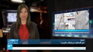 صحيفة الحياة: لعب بالنار فوق الحدود السورية التركية