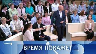Золото России. Время покажет. Выпуск от 18.06.2018