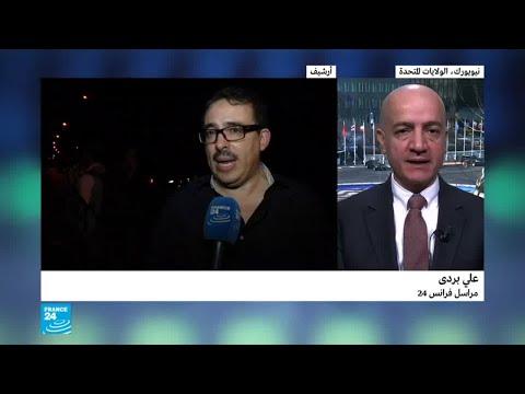 الأمم المتحدة تعتبر اعتقال الصحفي المغربي بوعشرين -تعسفيا- وتطالب بإطلاق سراحه  - نشر قبل 14 ساعة