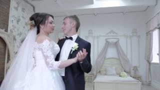Сергей и Валерия Свадебный ролик