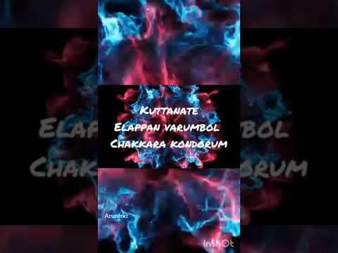 കുട്ടാ കുട്ടാ കരയല്ലേ കുട്ടാ malayalam song my remix version