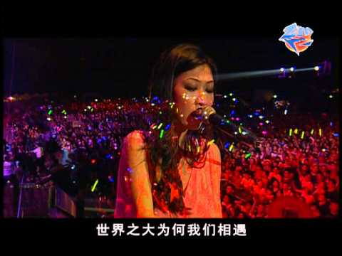 2012上海热波音樂節Zebra Music Festival Shanghai 2012-曲婉婷Wanting-我的歌声里