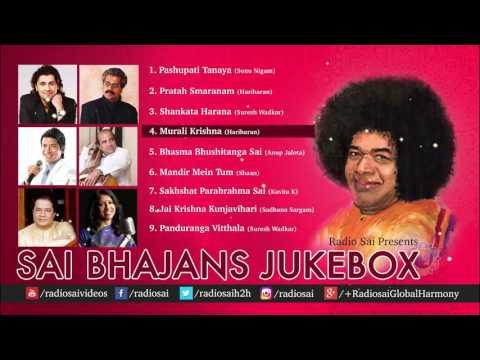 Sai Bhajans Jukebox 07 - Best Sathya Sai Baba Bhajans | Top 10 Bhajans | Best Devotional Songs