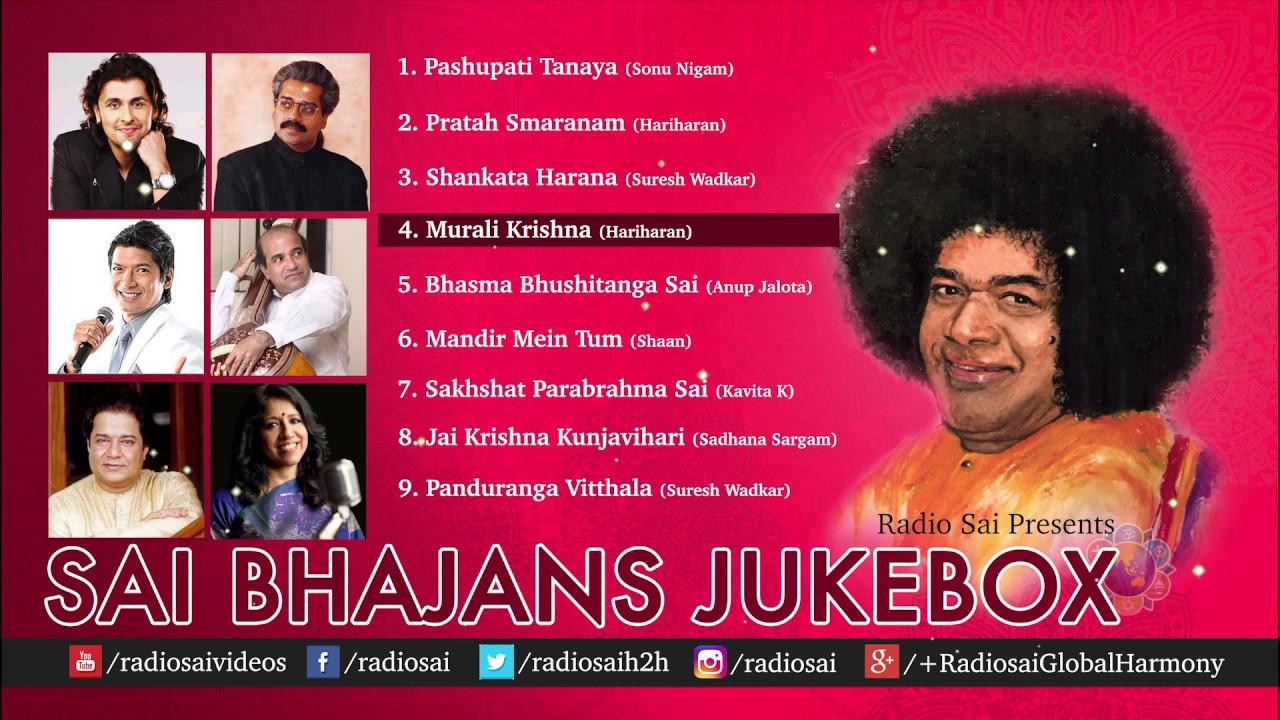 Sai Bhajans Jukebox 07 - Best Sathya Sai Baba Bhajans   Top 10 Bhajans    Best Devotional Songs