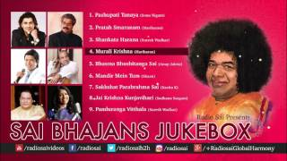 Sai Bhajans Jukebox 07 - Best Sathya Sai Baba Bhajans | Top 10 Bhajans | Best Devotional Songs
