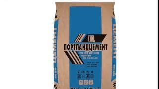 Цемент, цена / стоимость, Киев, Цемент М400 купить Киев, Цемент оптом и в розницу(, 2014-11-11T06:15:03.000Z)