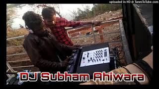 Tere Bina Jeena Saza Ho Gaya DJ Subham Ahiwara