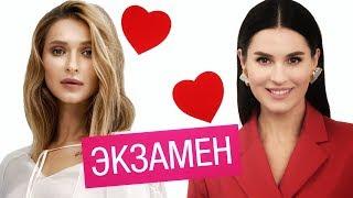 TAYANNA о предательстве, отношениях с Бадоевым и отказе от Евровидения. Экзамен с Машей Ефросининой