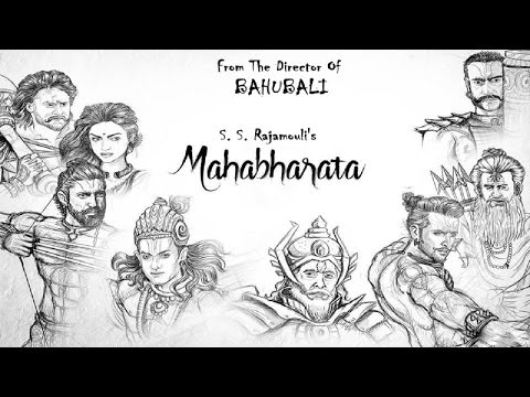Mahabharat Trailer Teaser First Look |...