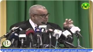 كلمة رئيس الوزراء المغربي السيد عبد الإله بنكيران في نواكشوط
