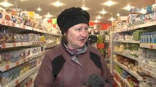видео магазин постоянных скидок